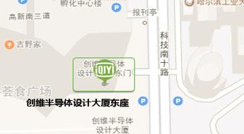 深圳-创维半导体设计大厦
