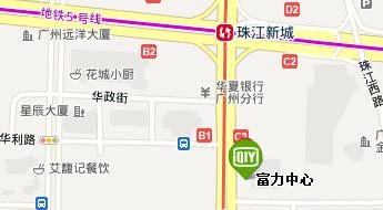广州-富力中心