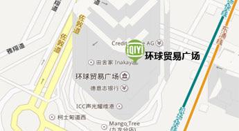 香港-环球贸易广场