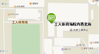 北京-工体办公区