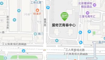 北京-马尼拉2分彩_一分快三助赢计划app青春中心