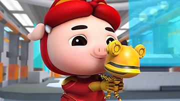 豬豬俠之超星萌寵4