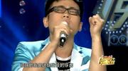 孫霄磊 - 征服 一聲所愛大地飛歌20130703