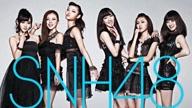SNH48 - 梅洛斯之路