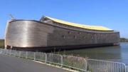 《圣經》中記載的諾亞方舟停靠之地,神秘與奇跡的國度