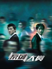 5分钟看懂《无间道》,香港再也拍不出让好莱坞都敬佩的电影了