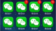 "QQ也能制作微信透明頭像了!一鍵""隱身""聊天!太好玩了!"
