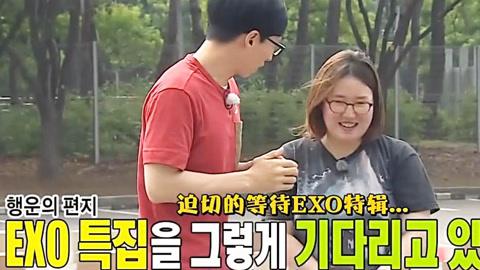 刘在石VS朴明秀 助理PD期待EXO特辑
