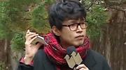 说话之路之小说家孙雅兰为艺术发声 致电青瓦台