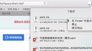 手機不安裝百度網盤客戶端也能下載大文件 , 多的是你不知道的事!