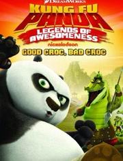 功夫熊貓蓋世傳奇第3季