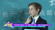 """【奇迹男孩】11岁童星贡献""""整容""""级演技"""