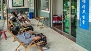 安徽女子在村卫生室吊水身亡 家人称找到过期药