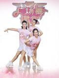 糖豆广场舞课堂《不想长大》