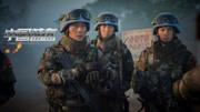 《中國藍盔》聚焦維和步兵 主演一龍苦練表演