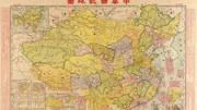 40秒看中国神话时代历史演变#历史  #地图