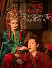 湖南卫视跨年演唱会上冯绍峰献唱《知否知否应是绿肥红瘦》主题曲