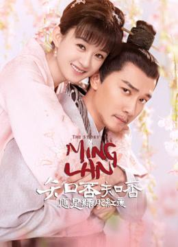 好看的中国爱情电视局大全集_电视剧频道-好看的电视剧大全-热门电视剧排行榜-爱奇艺