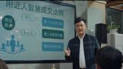 豆瓣8.4的高分電影,票房慘淡,中國電影為何這么多《無名之輩》