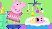 太奇怪!万圣节到了,小朋友都化妆成什么?小猪佩奇去哪了?