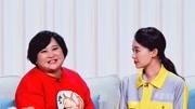 2019北京春晚 小沈阳展展与罗罗歌舞《喜乐江湖》