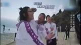 奔跑吧兄弟:郑恺给唐艺昕化妆的结果,李晨的一个表情就出卖了