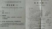 陈都灵被问高考成绩,惊人回答:一定要说吗?