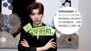 蔡徐坤工作室发错律师函