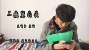 一顆星的夜 - 尤長靖  《最年輕的一站》推廣曲MV