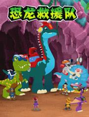 为了食物,小恐龙和霸王龙生活在了一起