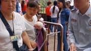 25省份国庆假期旅游收入出炉