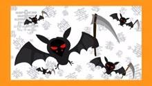 蝙蝠為何不害怕冠狀病毒