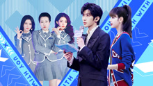 Ep9 Part1 KUN Announces First Round Rankings