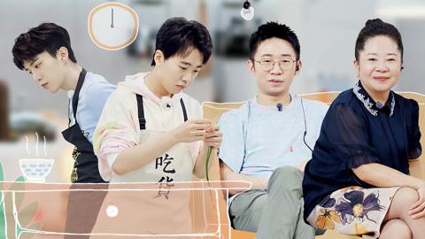 第10期下 饭锅兄弟做饭像打仗 杨迪家上演断舍离