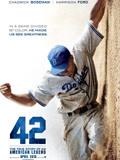 42号传奇完整版免费在线观看