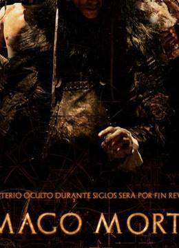 黑白英烈(1997)