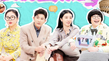 Ep1 Part1  Xiaotang and Rujing talk about relationship values