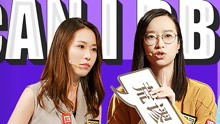 I CAN I BB (Season 6) 2019-11-07