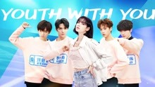 Youth With You Season 3 2021-03-18