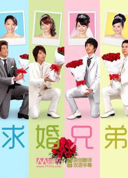 希 田中 結婚 陽
