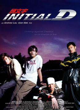 Subtitle initial indonesia movie d Nonton Film