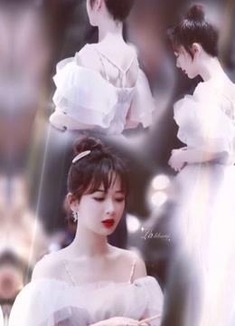 杨紫白纱裙仙女上线