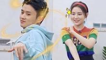 室友组 许佳琪教王勉跳舞